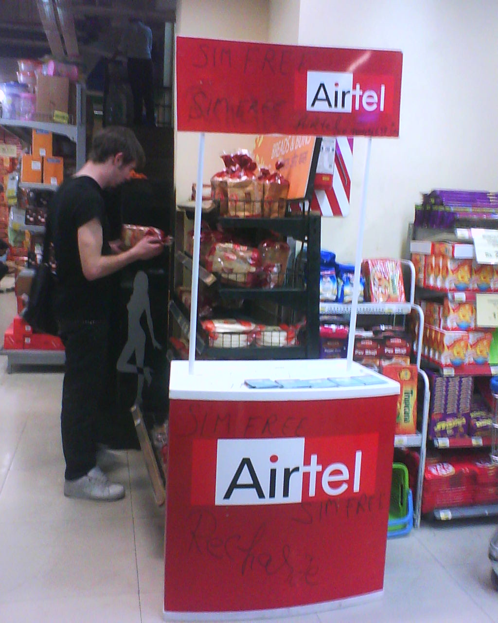 Airtel Giveaway
